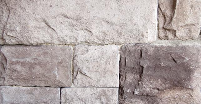 Faux Siding Limestone Stone Selex